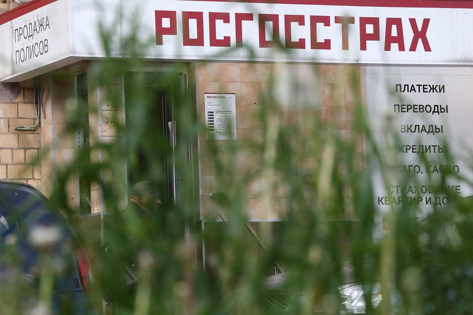 ФАС разрешила структуре владельца «Открытия» Вадима Беляева купить «Росгосстрах»