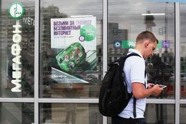 «Мегафон» расхотел судиться с ФАС из-за роуминга