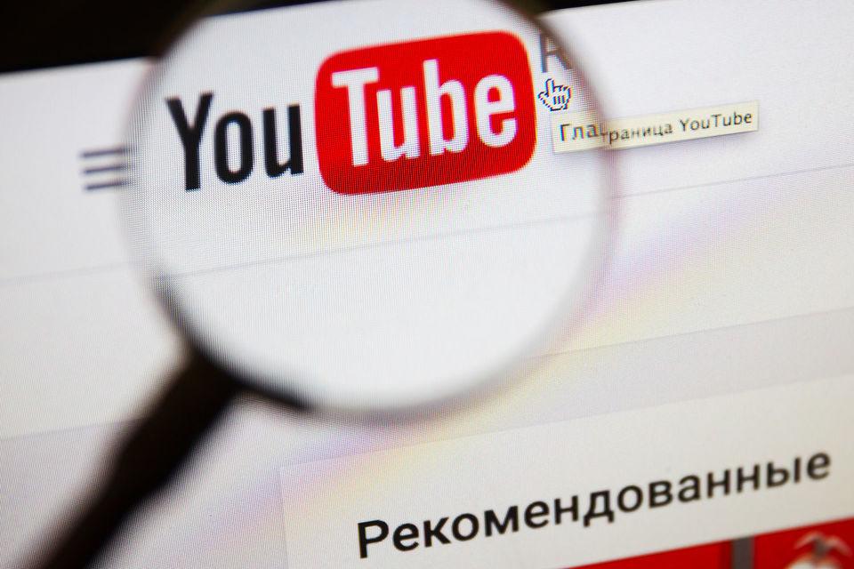 В июне этого года YouTube заявлял, что ежемесячная аудитория зарегистрированных пользователей сервиса составляет 1,5 млрд человек