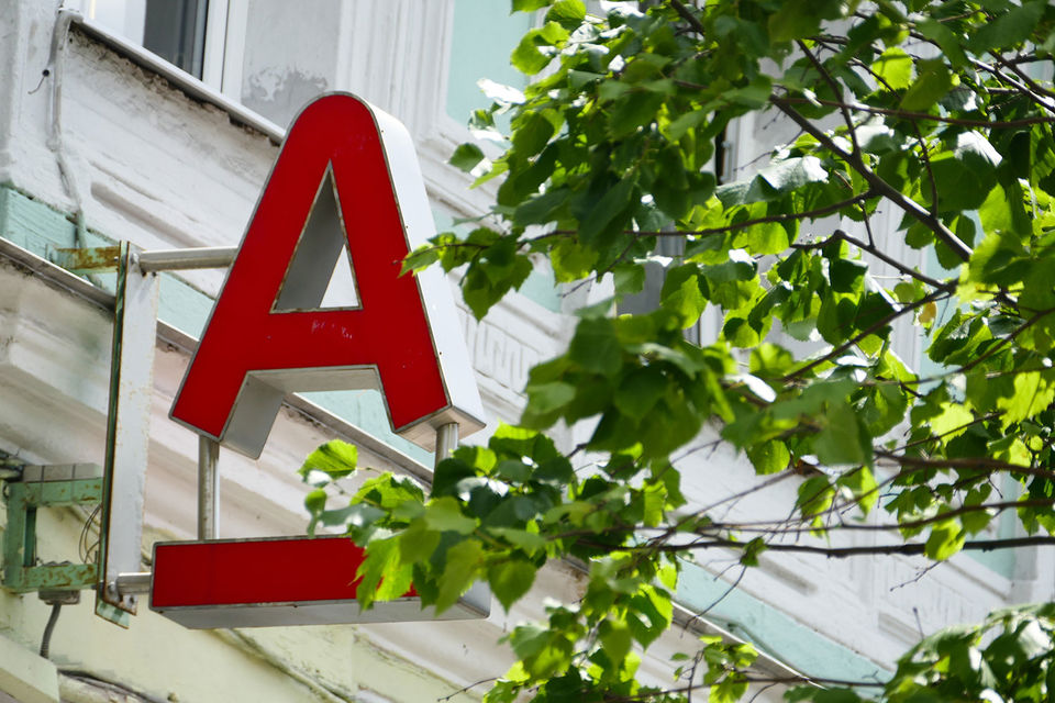 «Альфа капитал» назвал письмо Гаврилова его личной точкой зрения