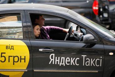 Жители Украины продолжают легально пользоваться услугами российских интернет-сервисов