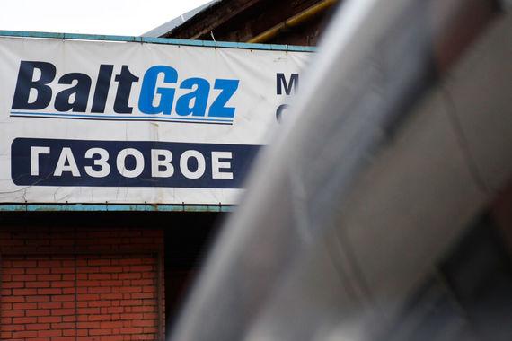Промсвязьбанк подал иск о банкротстве «BaltGaz групп»