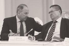 Владимир Дмитриев и Алексей Улюкаев по-разному оставили свои посты в ходе кадровой перестройки