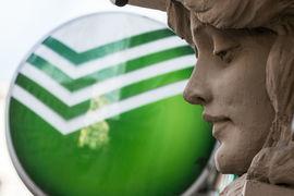 Завтра, 23 августа, Девятый арбитражный апелляционный суд рассмотрит жалобу Сбербанка