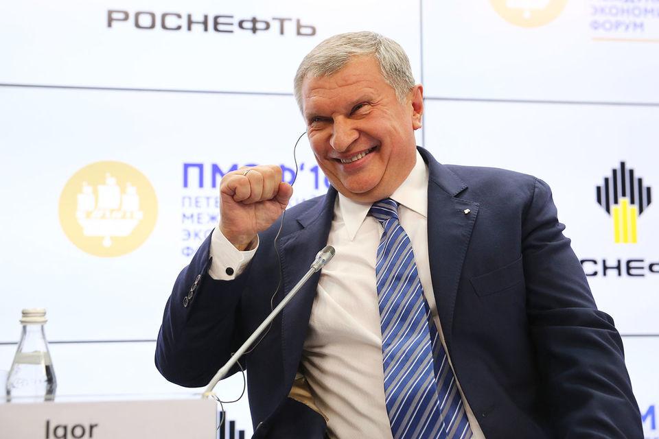 Суд постановил взыскать с АФК 136 млрд руб., «Роснефть» просила 170,6 млрд руб.