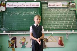 В Донбассе объявлено «школьное перемирие»