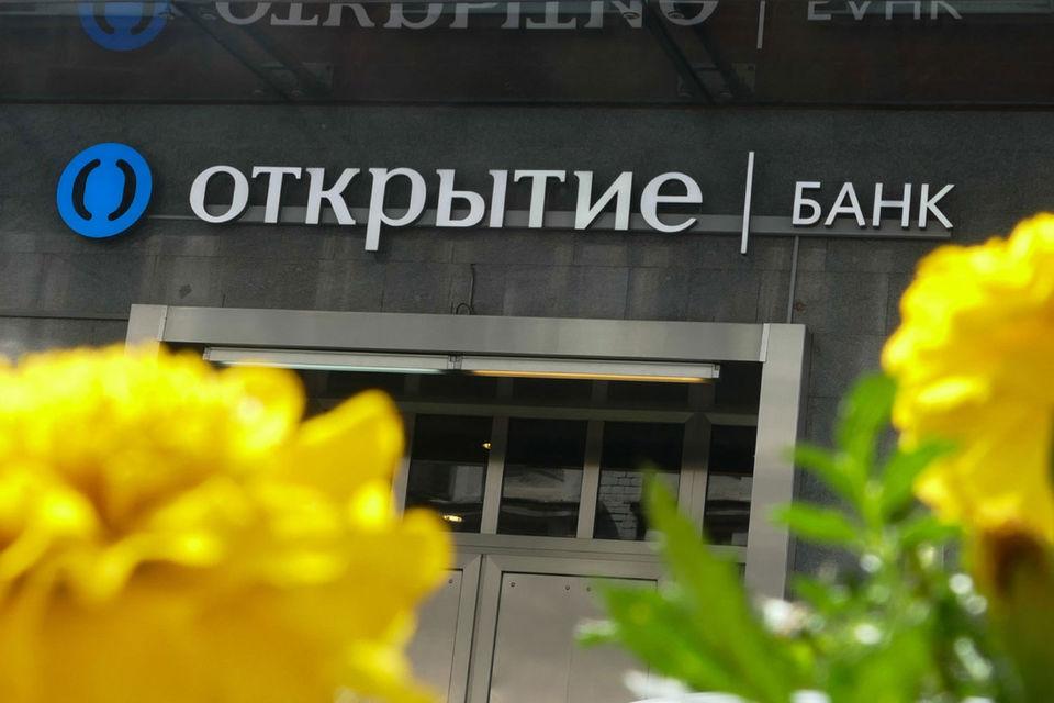 «ФК Открытие» планирует направить средства от сделки «на развитие бизнеса в России, в том числе розничного», говорит его представитель
