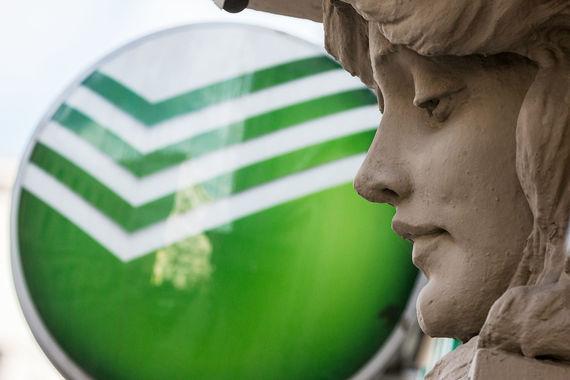 Сбербанк предложил «Транснефти» мировое соглашение