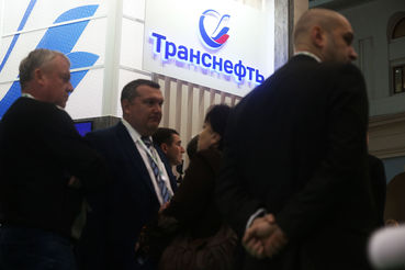 По итогам 2014 г. «Транснефть» получила 75,3 млрд руб. убытка от операций с производными финансовыми инструментами