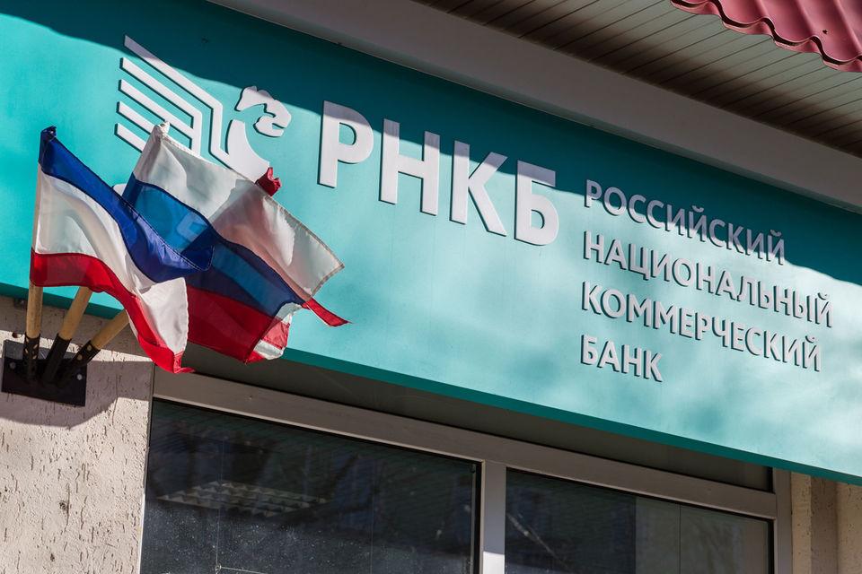 Софт используют два игрока: Российский национальный коммерческий банк (РНКБ), работающий в Крыму, и Темпбанк, в который введена временная администрация