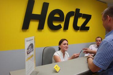 Hertz – один из крупнейших в мире сервисов по аренде автомобилей