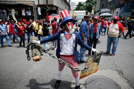 Исполнительный указ Трампа впредь запрещает американским банкам любое финансовое взаимодействие с Венесуэлой