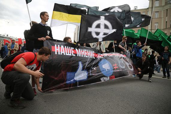 Участники митинга