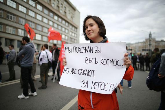 Организаторами митинга стали «Парнас», «Гражданская платформа», Пиратская партия, Либертарианская партия, партия «Демократический  выбор», «Протестная Москва», «Роскомсвобода» и «Левый блок»