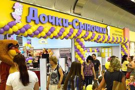 Купив Esky.ru, сеть «Дочки-сыночки» приобрела аудиторию и новых покупателей