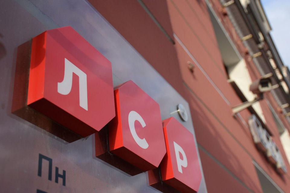 Группа ЛСР закончила первое полугодие с убытком в 1 млрд руб., долговая нагрузка выросла