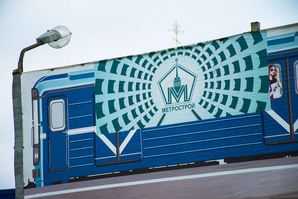 Администрация Петербурга расторгла контракт с «Трансстроем» в декабре 2016 г.