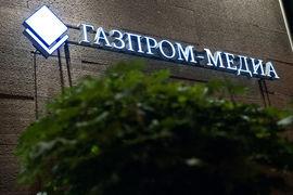 Динамика общих доходов холдинга в этом году не отражает динамику рекламных доходов из-за смены системы продаж, объяснил представитель «Газпром-медиа»