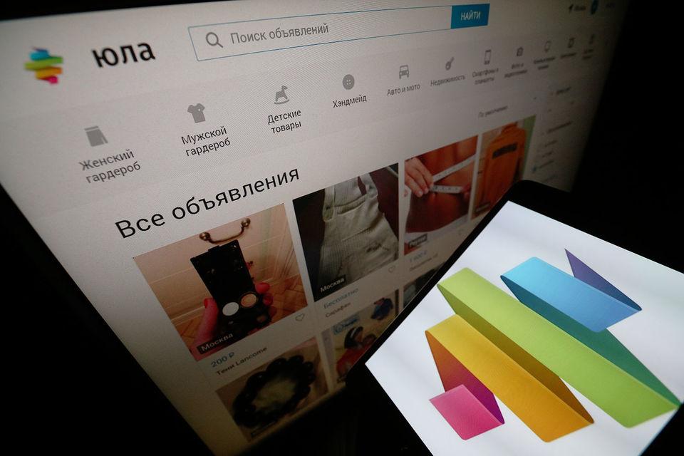 Пока функция продажи квартиры на «Юле», в том числе фотосъемка, доступна только в Москве и Московской области