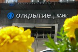 Новым чемпионом банковского сектора по размеру вливаний ЦБ может стать «ФК Открытие»