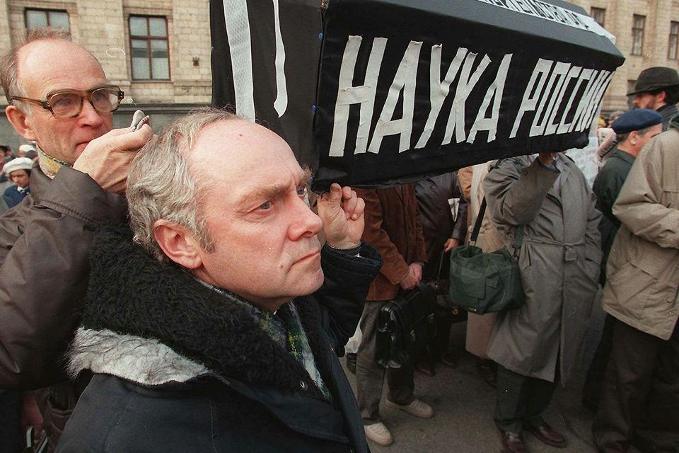 Элбакян давно конфликтует с частью российских ученых, которых она называет «либеральной оппозицией»