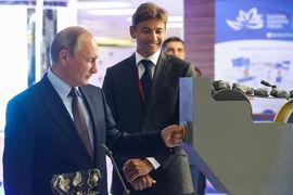 Церемония запуска прошла на стенде «Полюса» в режиме телемоста в рамках Восточного экономического форума