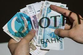 ВТБ задумался о покупке «ФК Открытие»