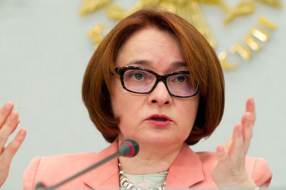 Набиуллина оценила риски санации «ФК Открытие» для банковского сектора