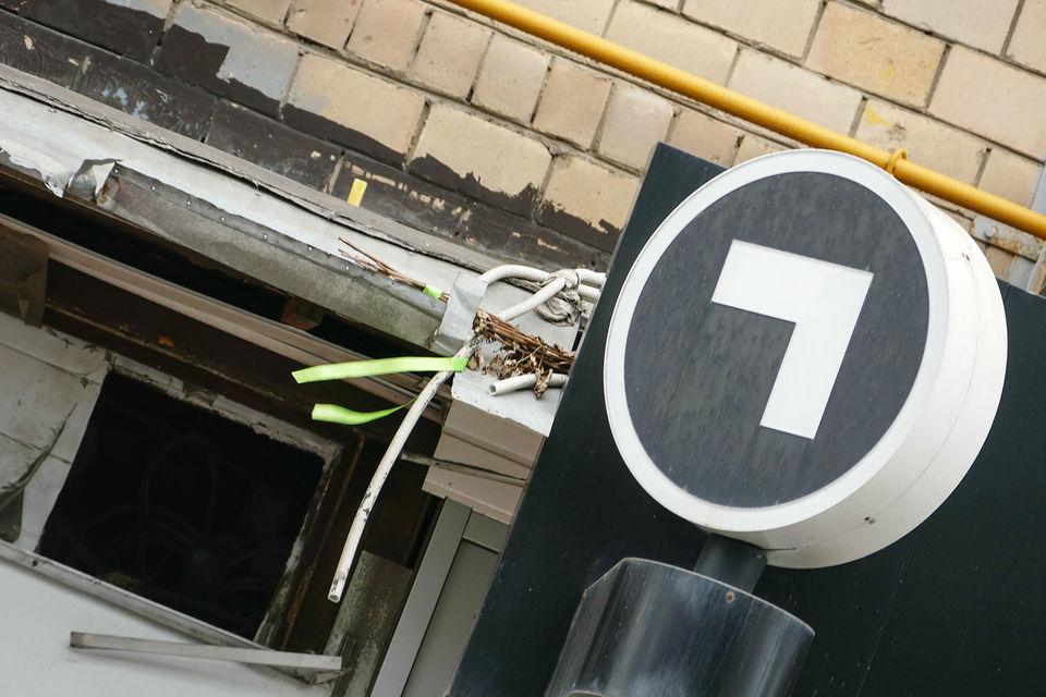 За август дыра в капитале банка «Траст» выросла на 203 млрд руб.