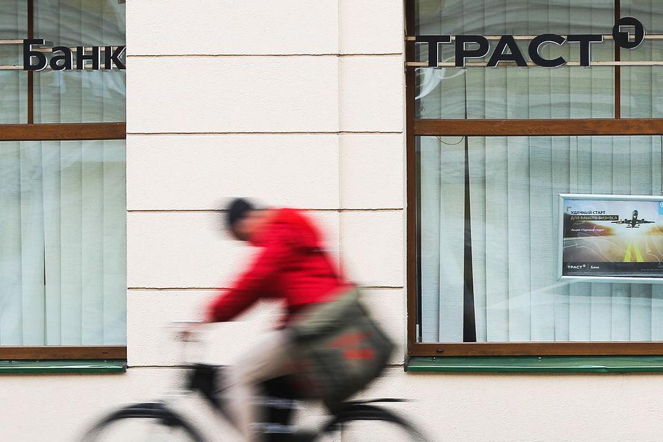 Банк «Траст» объяснил ошибку в расчете капитала