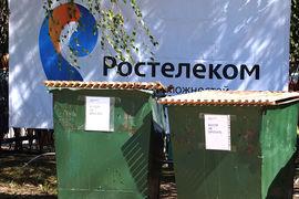 Импортозамещение для России – как плюс, так и минус, считают эксперты