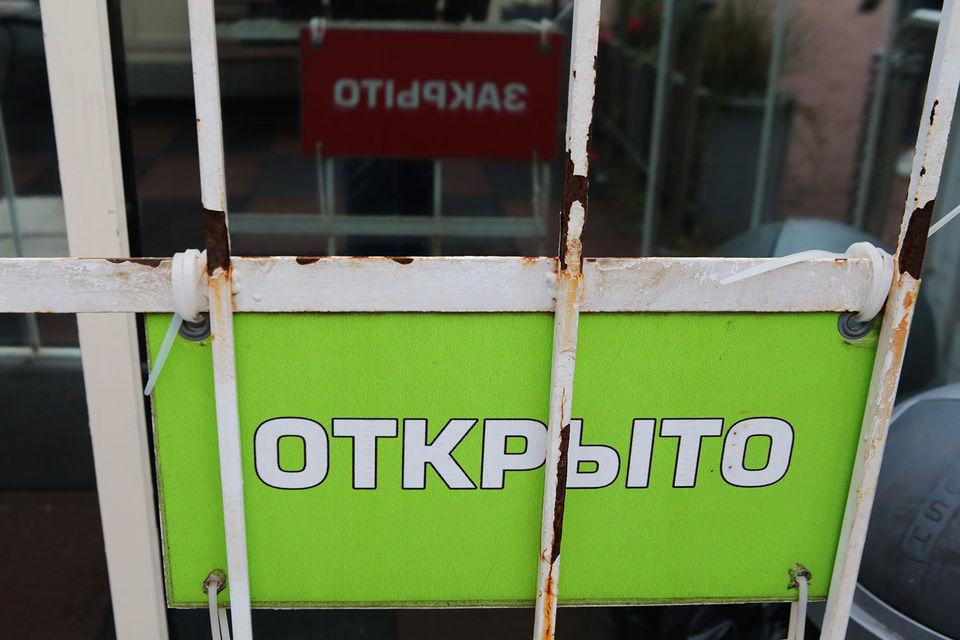За последние два месяца рухнули два банка из тридцатки крупнейших