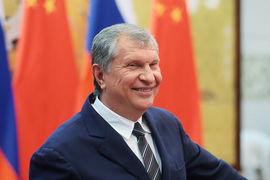Китайская CEFC купит 14,16% в «Роснефти»