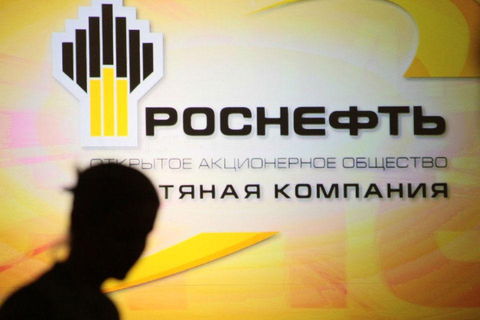 Один из менеджеров «Роснефти» подозревается в коррупции