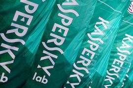 Крупнейший американский магазин электроники отказался продавать «Антивирус Касперского»