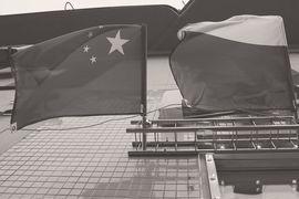 Станет ли китайская компания настоящим стратегическим инвестором