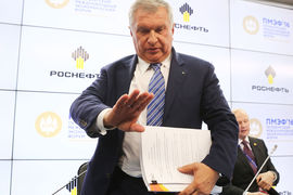 Состав акционеров «Роснефти» пока меняться не будет, обещает Игорь Сечин