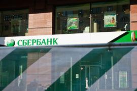 Для Сбербанка большой необходимости в размещении собственных облигаций нет, уверяет аналитик рейтингового агентства Fitch