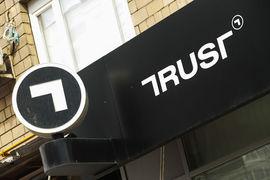 ереход «Траста» в собственность банка «ФК Открытие» не избавляет от необходимости вычета, так как последний формально находится в собственности «Открытие холдинга»