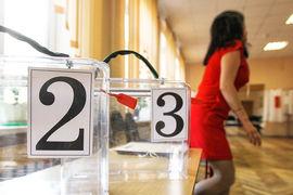 Избирательный участок в Москве 10 сентября