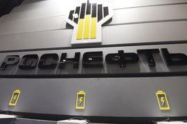 По словам Сечина, «Роснефть» готова «поучаствовать <...> в организациях кредитных линий для погашения этой задолженности»