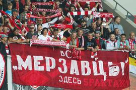 Самый дорогой билет на матч второго тура, в котором футболисты «Спартака» сыграют на своем поле с «Ливерпулем», обойдется в 584 евро