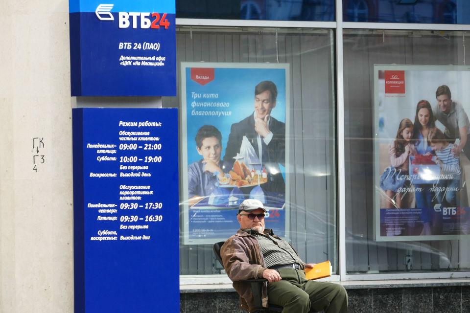 В первый день продаж «ВТБ 24» принял около 150 заявок на сумму около 350 млн руб., рассказали в пресс-службе ВТБ