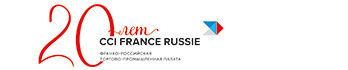 Франко-российская торгово-промышленная палата