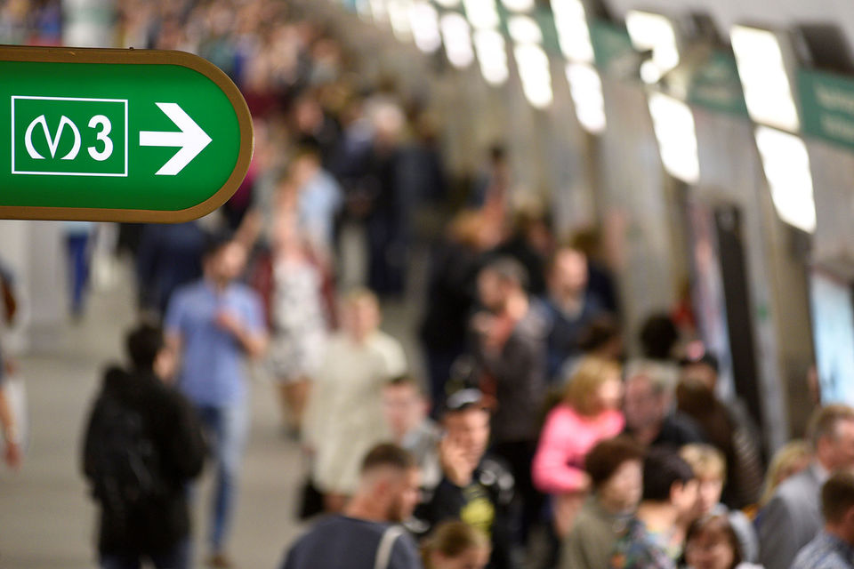 За полгода служба безопасности метро проверила свыше 7,8 млн человек, у которых обнаружено 37 000 запрещенных к проносу предметов