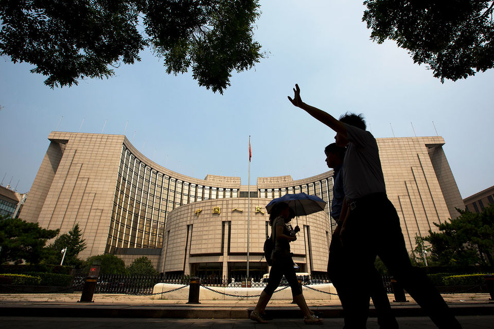Народный банк Китая