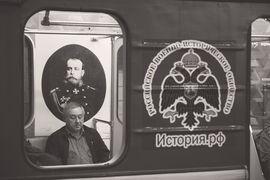 Историческая политика государства направлена на формирование мифов и примитивной картины, в которой Россия и ее руководители всегда правы и побеждают, а нежелательные события вымываются из коллективной памяти