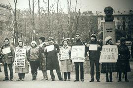 Эти люди не хотели жить в СССР, но права покинуть его у них не было