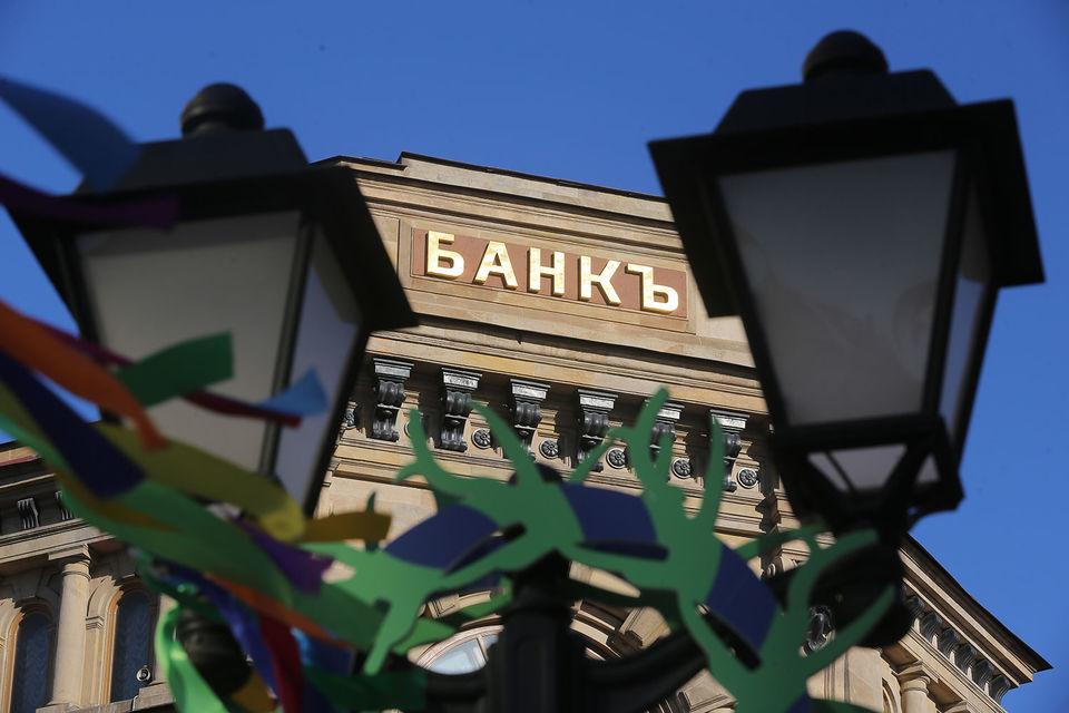 ЦБ введет новый обязательный норматив для банков