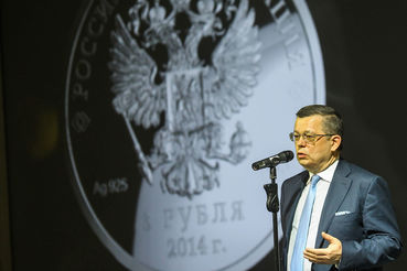 Новый руководитель ассоциации Георгий Лунтовский избран от Сбербанка